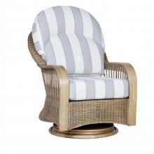 Monza Glider Chair